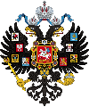 Russian Empire Coat of Arms